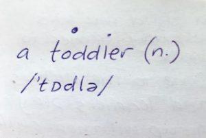word box word